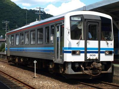 P8080672.jpg