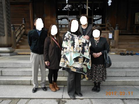 お宮参りブログ2