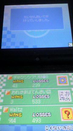 2010111923430000.jpg