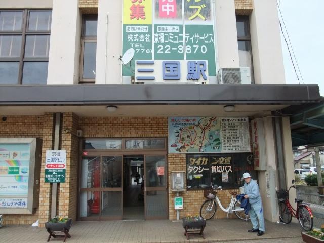 20091112Sample040.jpg