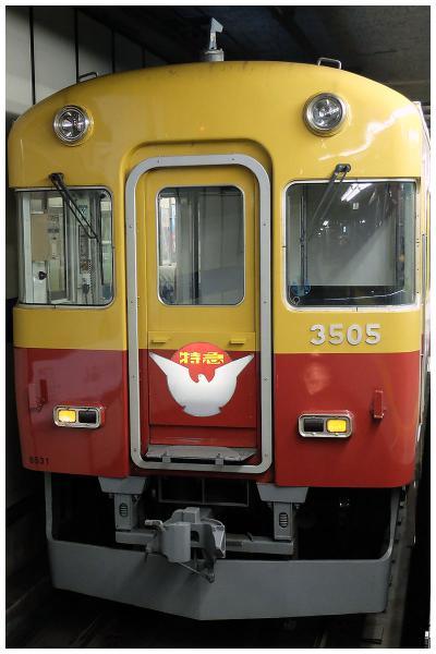 10DSCF0350-2o.jpg