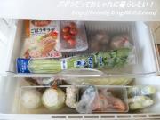 冷蔵庫1週間(4)