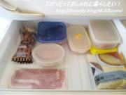 冷蔵庫1週間(3)