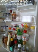 冷蔵庫1週間(1)