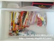 冷蔵庫一週間【火曜日】4
