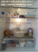 冷蔵庫1週間【火曜日】1