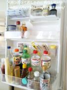 冷蔵庫一週間~水曜日~冷蔵庫の中2