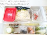 冷蔵庫1週間~水曜日~冷蔵庫の中5