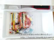 冷蔵庫1週間~水曜日~冷蔵庫の中6