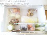 4冷蔵庫1週間~水曜日~冷蔵庫の中