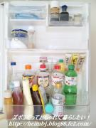 冷蔵庫の中全部2