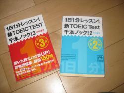 003_convert_20110627121247.jpg