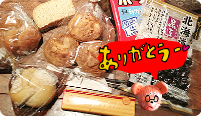 2012_0129_03.jpg