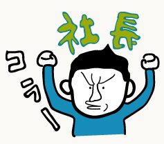 2013_0124_05.jpg