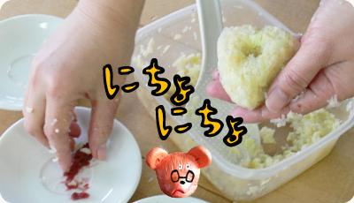 2013_0207_06.jpg