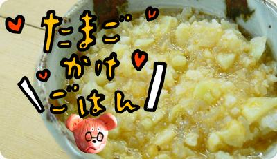 2013_0207_10.jpg