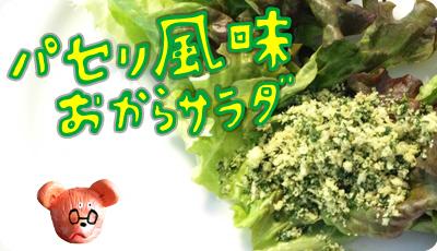 2013_0222_04.jpg