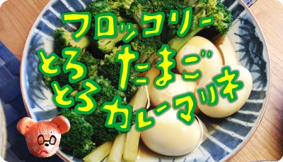 2013_0222_08.jpg