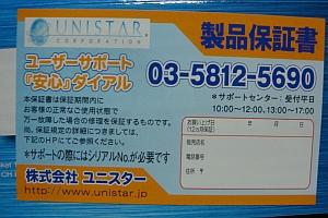 20110604-004.jpg