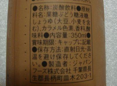 20111023-002.jpg