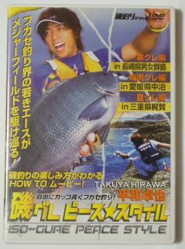 DVD1表