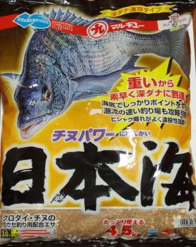 チヌパワー日本海