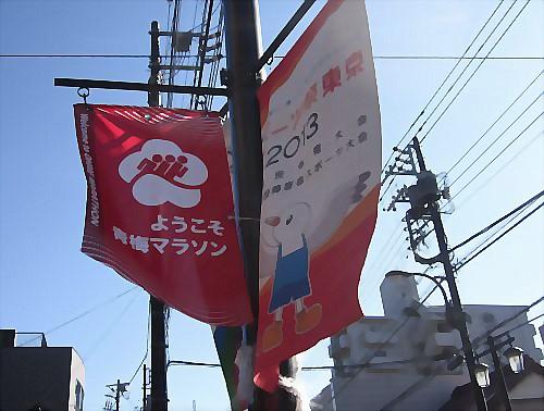 IMG_9644s.jpg