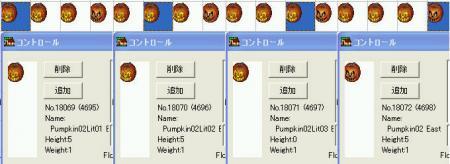 点滅かぼちゃ