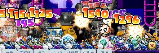 Maple001_20100410080120.jpg