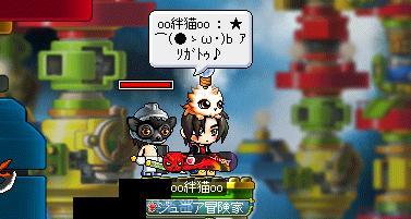 Maple001_20100418103052.jpg