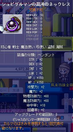 Maple002_20100418103052.jpg