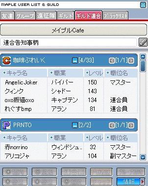 Maple002_20100518215558.jpg