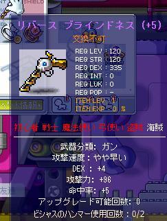 Maple003_20100508121835.jpg