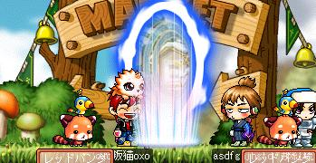 Maple004_20100502095559.jpg