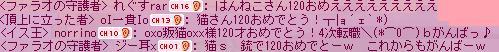 Maple006_20100425220025.jpg