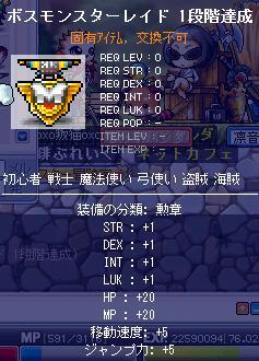 Maple007.jpg