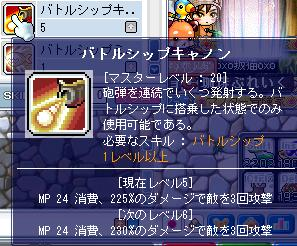 Maple007_20100430222710.jpg