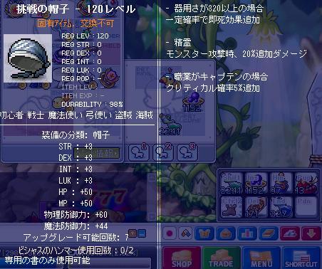 Maple007_20100502095558.jpg