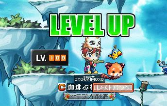 Maple009_20100407112716.jpg