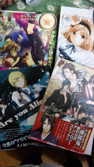manga_convert_20100106214021.jpg