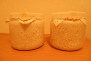 菌糸ビン2