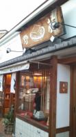京都_豆腐_藤野