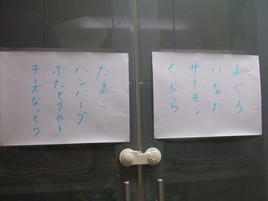 PapaOsushi3