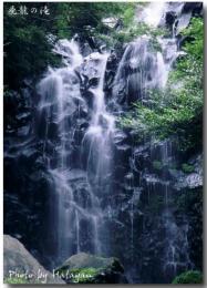 飛龍の滝のコピー