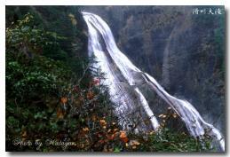 滑川大滝のコピー