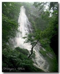 天滝のコピー