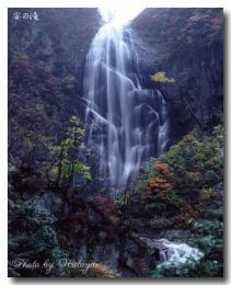 安の滝2aのコピー
