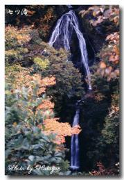 七ツ滝のコピー