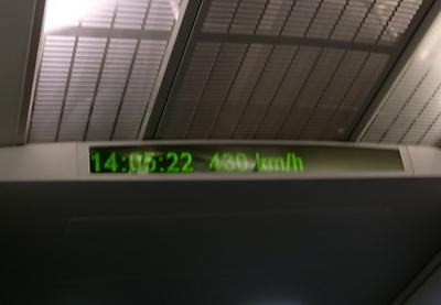 最高時速は431キロ