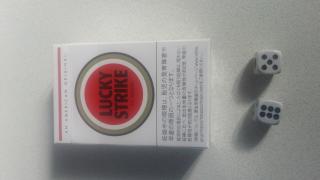 new_1363327668500.jpg